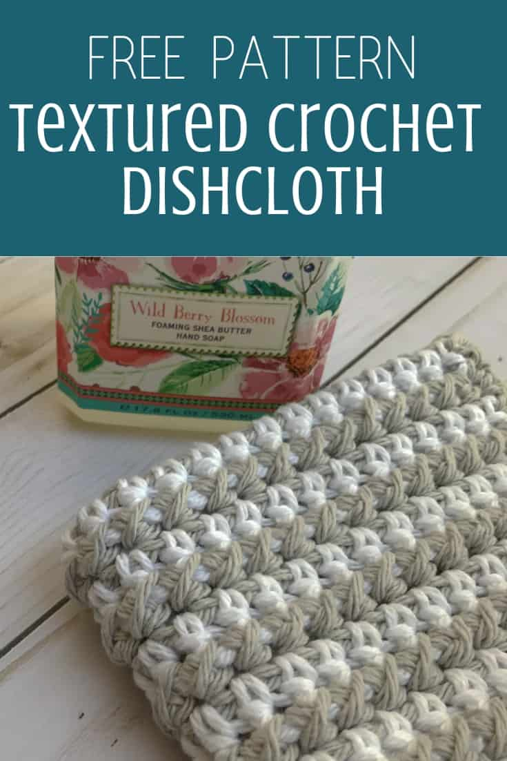 striped half double crochet dishcloth pin